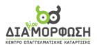 client_diamorfosi
